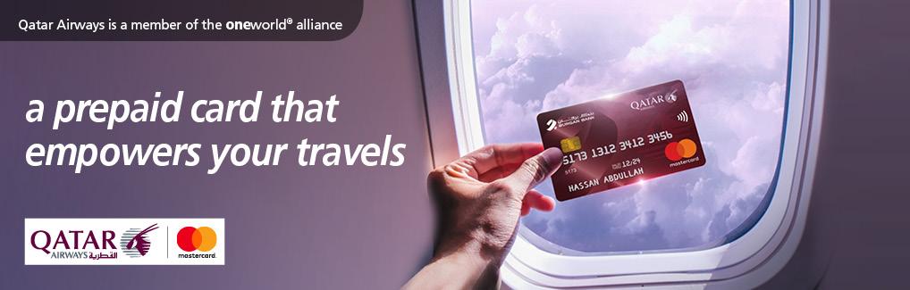 qatar airways mastercard prepaid card